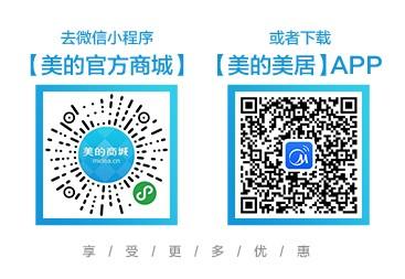 <B style='color:black;background-color:#ff66ff'>ag足彩</B>app下载二维码