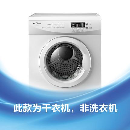 干衣机【懒人神器】 智能烘干杀菌 MH60-Z003