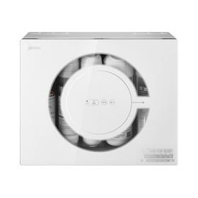 【送前置过滤】【无罐】净水机 智能触摸 双RO膜 400G大通量 MRO201-4(豪华型)
