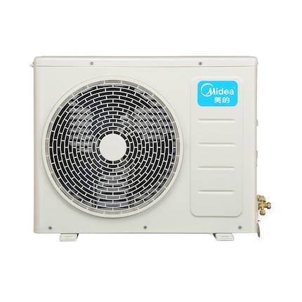 中央空调 大1.5P 直流变频 快速制冷 KFR-35T2W/BP2DN1-TR