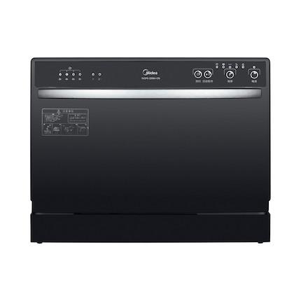洗碗机 家用全自动台式嵌入式两用 WQP6-3206A-CN