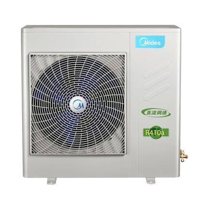 【包安装】中央空调 变频一拖三 MDVH-V100W/N1-520P(E1)