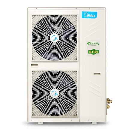 【包安装】一拖四变频一级能效 多联风管机6匹 中央空调 MDVH-V140W/N1-610P(E1)