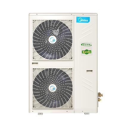 【包安装】中央空调 变频一拖五 MDVH-V160W/N1-611P(E1)