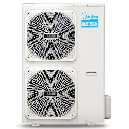 【包安装】中央空调 变频一拖四 MDVH-V120W/N1-612TR(E1)