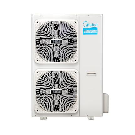 【包安装】中央空调 变频一拖五 MDVH-V160W/N1-612TR(E1)