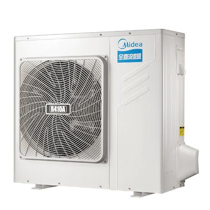 【包安装】中央空调 变频一拖三 MDVH-V100W/N1-521TR(E1)