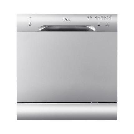 洗碗机 家用全自动台式嵌入式两用 WQP8-3801-CN