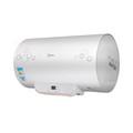电热水器 50L 急速加热 预约定时 智能互联 F50-21W6S(S)