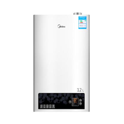 燃气热水器 12升冷凝恒温 一级能效 LJSQ21-12LE天然气