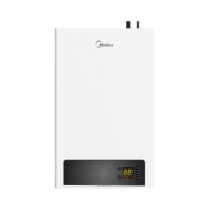 【清仓】燃气热水器 12升冷凝恒温 LJSQ20-12WL5V天然气