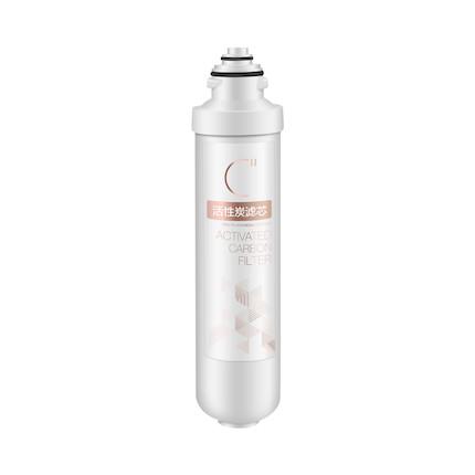 净水机滤芯【后置活性炭滤芯】  F1(C)-P 改善口感6-12个月寿命