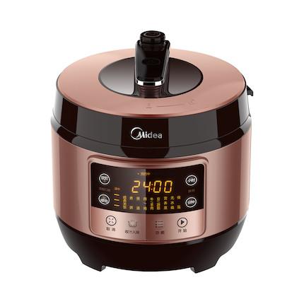 【玫瑰金】电压力锅 双胆5L 智能记忆 7段口感 一键排气 MY-QC50B9