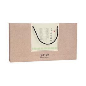 五谷杂粮 原阳大米 汉珍礼盒装(2.5kg)