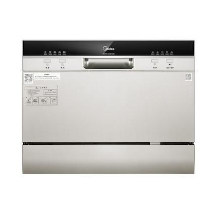 洗碗机 台式嵌入式两用 烤漆钢板 WQP6-3602A-CN