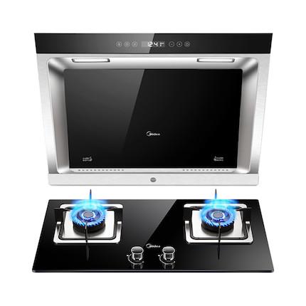 【送小烤箱】【高温洗】烟灶套装 小户型风量升级款 DJ366R+Q360B