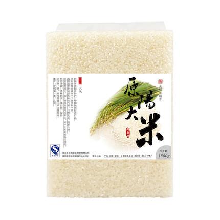 五谷杂粮 原阳大米家庭实用装1500g(精品装)