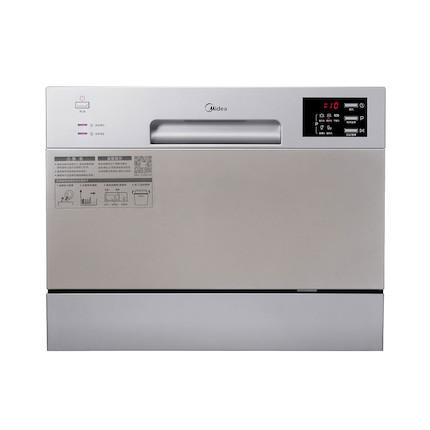 洗碗机 台嵌两用 手机APP互联 WQP6-W3604T-CN