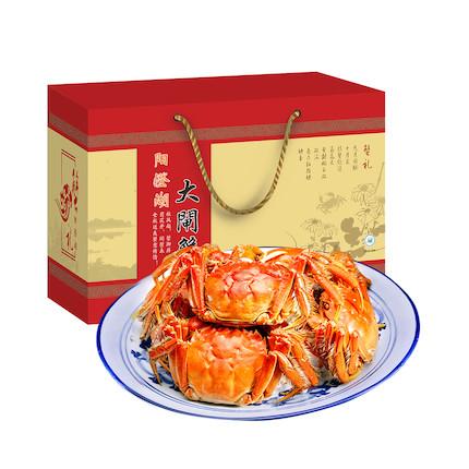 【现货】蟹类 鲜活阳澄湖大闸蟹(公蟹4两,母蟹2.8两)4对装