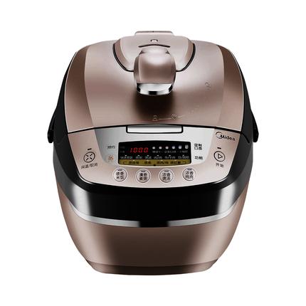电压力锅 5L双胆 高压营养蒸 智能记忆 MY-VS50C2
