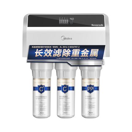 【双出水】净水机 五级强滤 MRC1683B-50G