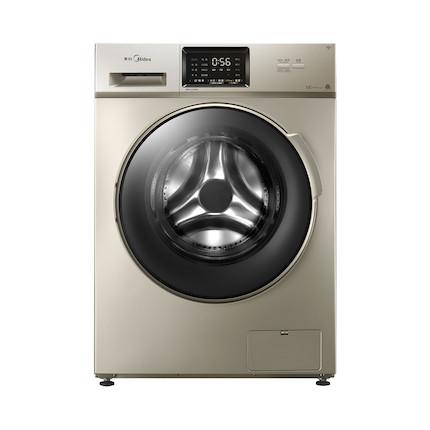 滚筒洗衣机 8KG变频 智能家居 节能静音 触摸屏设计 MG80-1431WDXG