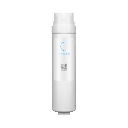净水机滤芯 S1(C)-P