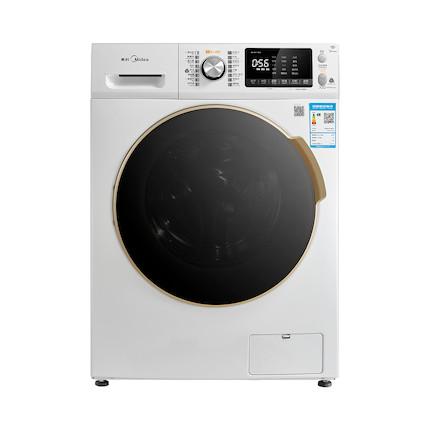 洗烘一体机 10KG变频  静音节能 快速烘干 MD100V71WDX