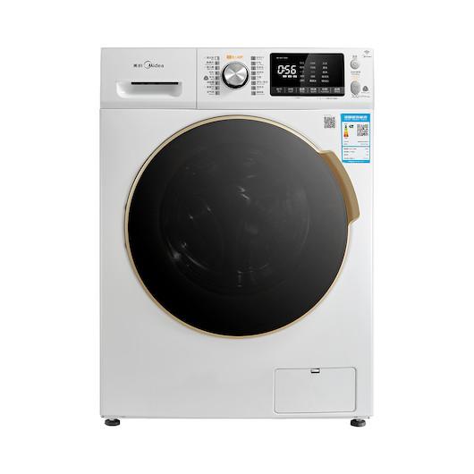 洗衣机 10KG 智能变频 全自动滚筒 洗烘一体机  MD100V71WDX
