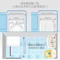 滚筒洗衣机 9KG变频 除菌洗 大容量 智能操控 MG90V130WDX