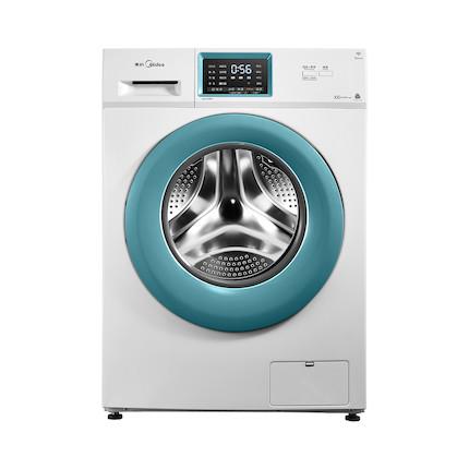 洗衣机 7.0kg变频滚筒 除菌洗 智能操控 MG70V30WDX