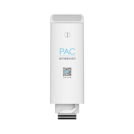 净水机净洗仪滤芯 PAC炭纤维复合滤芯 QMF1679-PAC