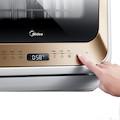 洗碗机 免安装 29分钟超快洗 美的范M1-香槟金