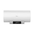【10秒速热】电热水器 60升WiFi智能三重抑菌 F6030-J5(HE)