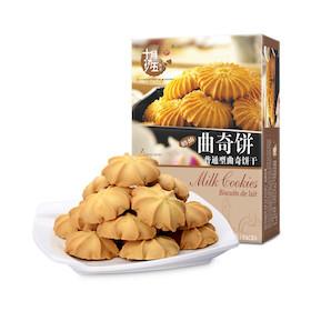 【澳门品牌】十月初五 饼干糕点 奶油曲奇饼(盒装)190g