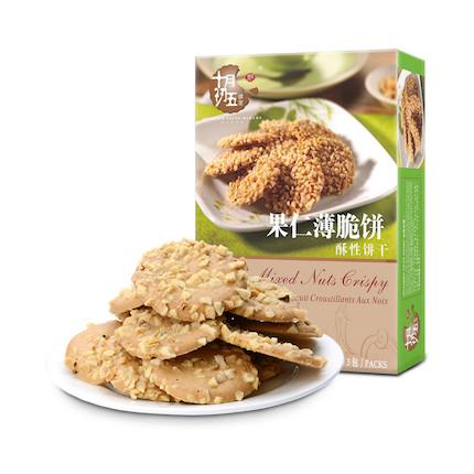 【澳门品牌】十月初五 饼干糕点 果仁薄脆饼(盒装)100g*2