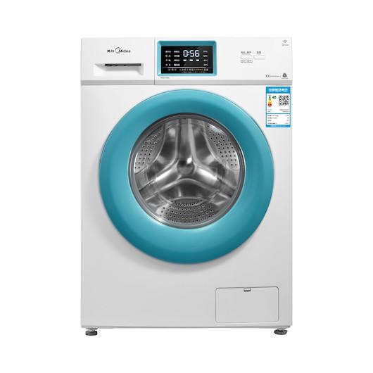 滚筒洗衣机 8KG变频   智能控制 MG80V530WD