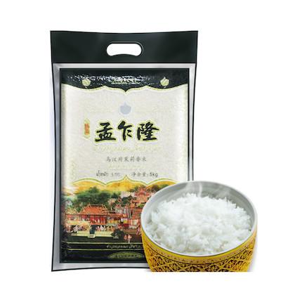 孟乍隆 乌汶府泰国茉莉香米5kg