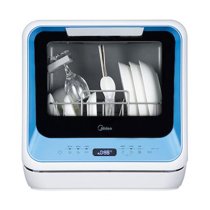 【免安装】洗碗机 WIFI智能 洗烘一体超快洗 M3-T