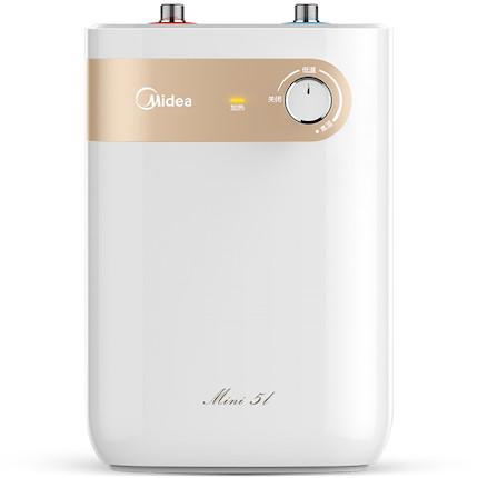 电热水器 小厨宝 双重控温 高颜值 速热防烫F05-15A1(S)