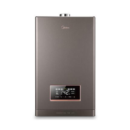 【线下同款】燃气热水器  恒温零冷水 双变频 JSQ27-14HT5