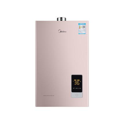 【水气双调】燃气热水器 恒温即热 三档变升 JSQ25-H3