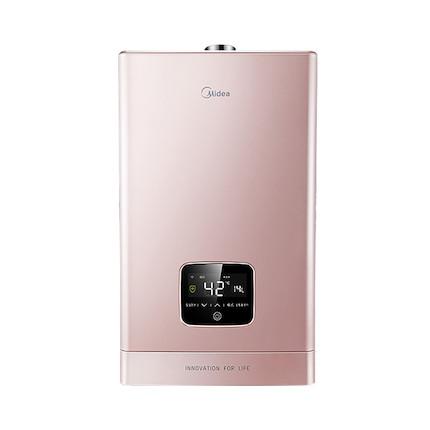 【双变频】燃气热水器 7秒速热恒温 智能变升 自动感温 厨房洗模式 JSQ27-H8