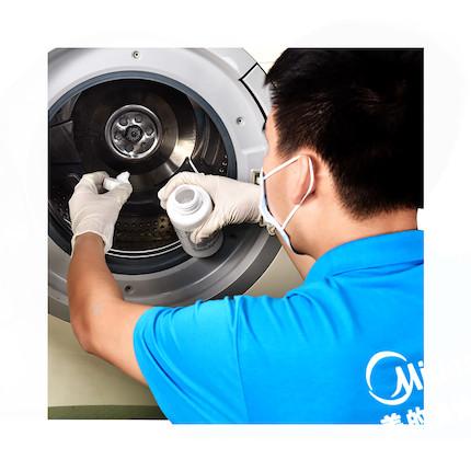 清洗服务 滚筒洗衣机(免拆)清洗上门服务