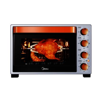 电烤箱 32升搪瓷内胆 热风对流 T3-L324D