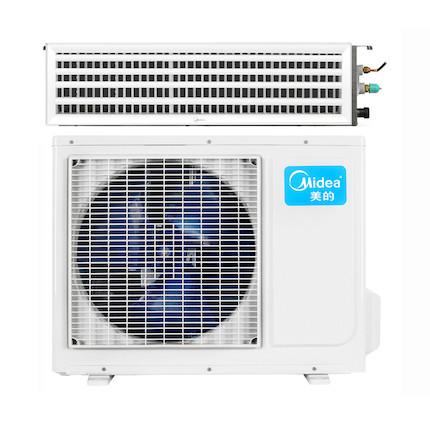 【0元安装】中央空调一拖一 GRD50T2W-TR定频风管机家用 冷暖  2匹适用20-25平方