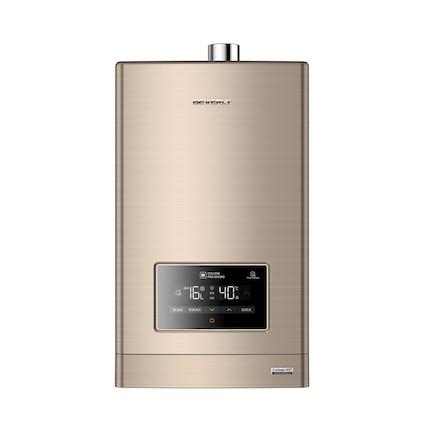 燃气热水器 比佛利 16L水气双调 四季随温 稳燃恒温 中央抗风 JSQ30-W2