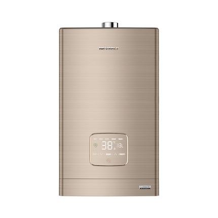 燃气热水器 比佛利 13L稳燃恒温抗风 ECO节能 JSQ25-W1
