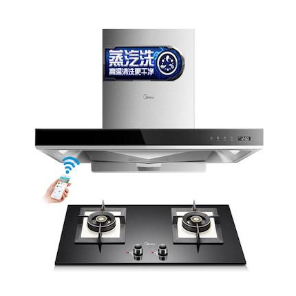 【蒸汽洗】烟灶套装 20风力+5KW火力 双一级能效 MT56+Q590B