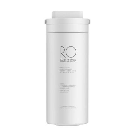 花生MRO1791A-400G净水机RO滤芯